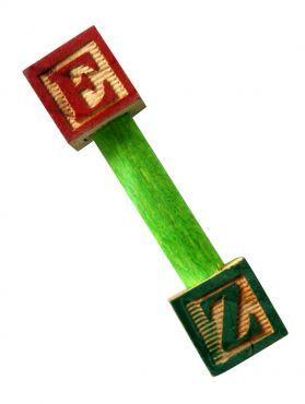 Alphabet Dumbell Wood